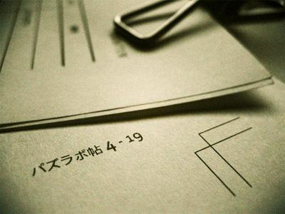 091212_desk.jpg