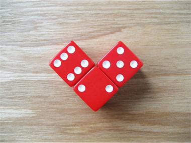 120214_dice_heart.jpg